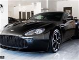 Used Aston Martin Zagato