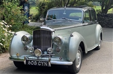 Used Bentley R-Type