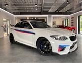 Used BMW M2