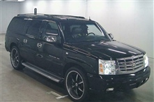 Used Cadillac Escalade