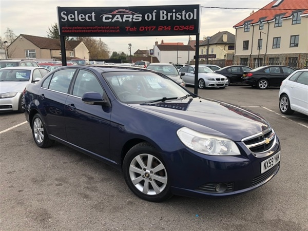 Large image for the Used Chevrolet Epica
