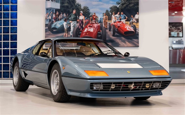 Large image for the Used Ferrari 512
