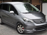 Used Honda Freed