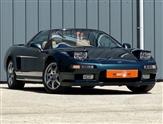 Used Honda NSX