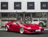 Used Lamborghini Countach