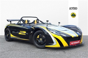 Large image for the Used Lotus 2-Eleven