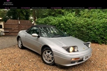 Used Lotus Elan