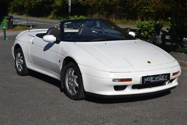 Large image for the Used Lotus Elan