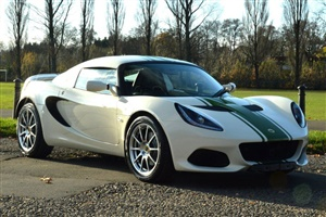 Large image for the Used Lotus ELISE S