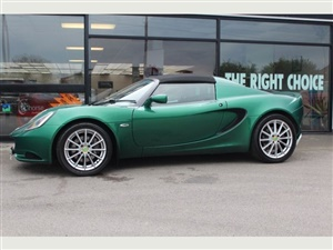 Large image for the Used Lotus ELISE