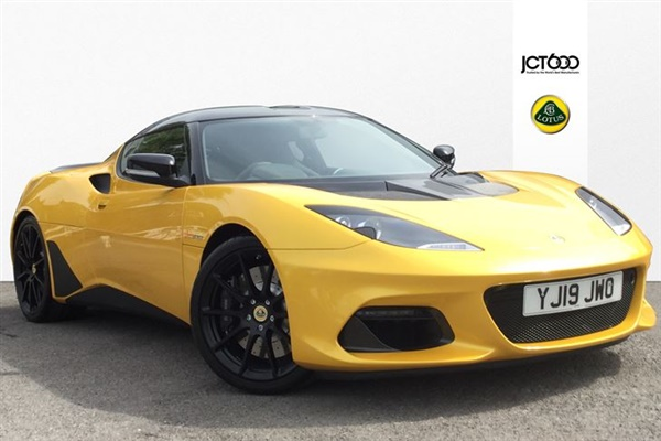Large image for the Lotus Evora