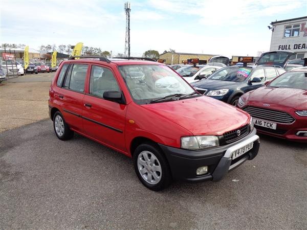 Demio car for sale
