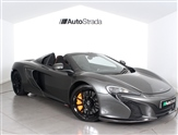 Used Mclaren 650S Coupe