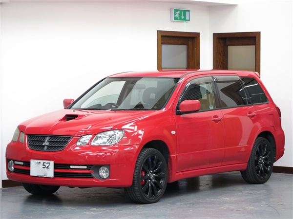 Large image for the Used Mitsubishi Airtrek