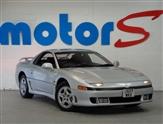 Used Mitsubishi GTO