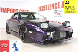 Large image for the Used Nissan 200SX