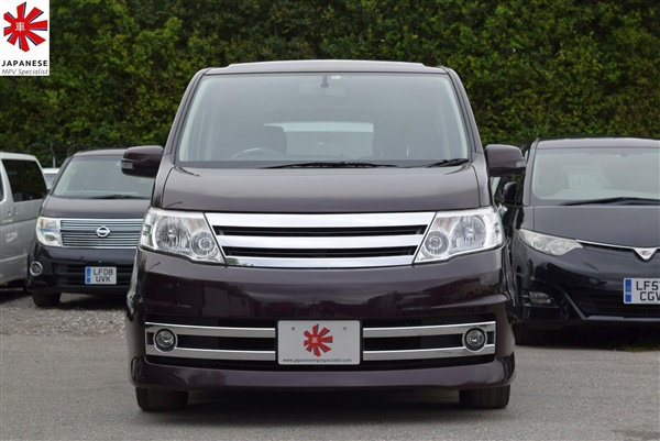 Large image for the Nissan Serena Rider