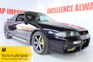 Large image for the Used Nissan SKYLINE