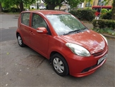 Used Perodua MYVI