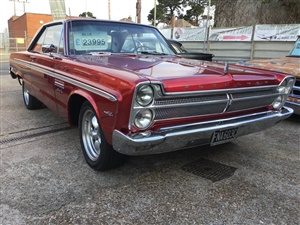 Large image for the Used Plymouth Fury