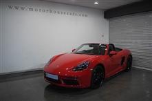 Used Porsche 718