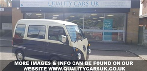 Large image for the Used Subaru SAMBAR