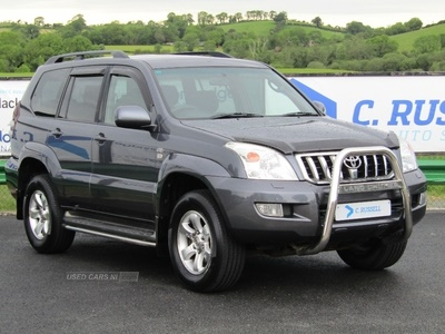Large image for the Toyota Land Cruiser