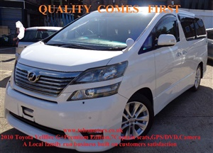 Large image for the Used Toyota Vellfire