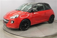 Used Vauxhall Adam