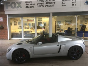 Large image for the Used Vauxhall VX220