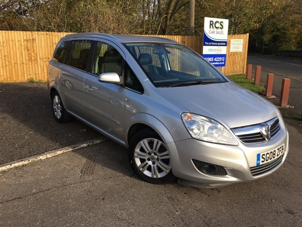 Large image for the Used Vauxhall Zafira